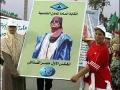 Revolutie verjaardag Libië
