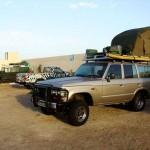 Camping Dahkla
